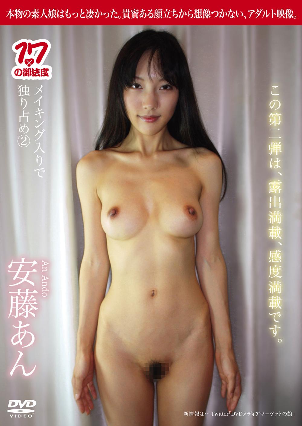 yuuji-moe nude nifty gif