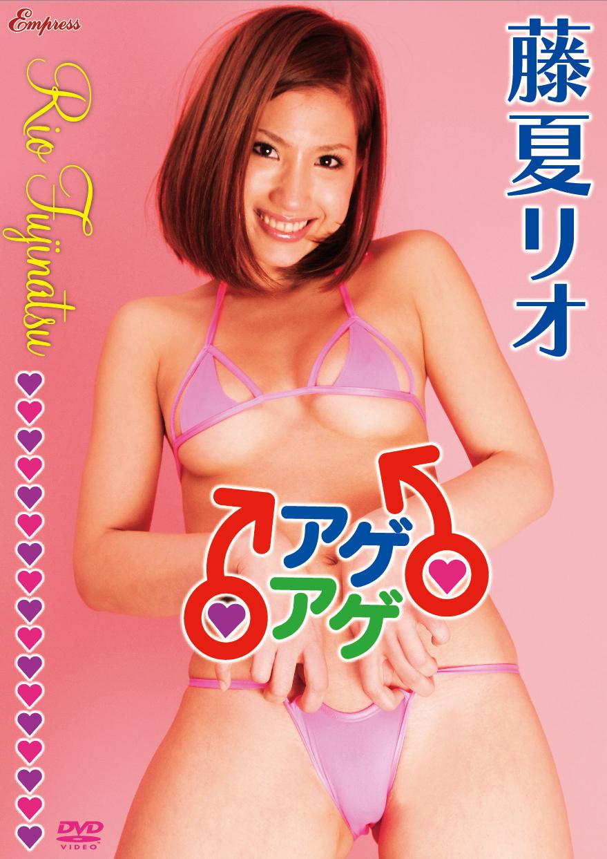 雪平こよみ Koyomi Gallery 69DV.com! Pics Yukihira Page 1!